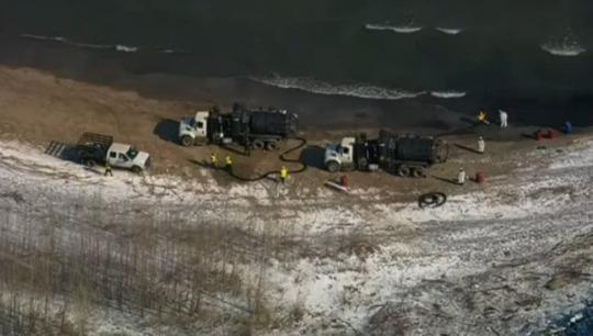 another BP spill